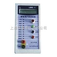 上海漏电保护器测试仪- LBQ-II漏电保护器测试仪厂家直销