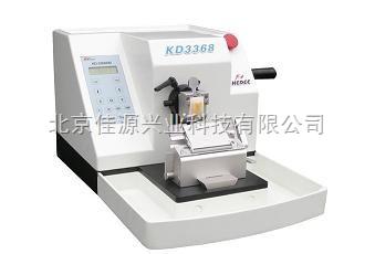 KD-3368AM-全自動組織切片機