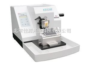 KD-3368-生物组织切片机