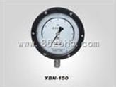 耐震精密壓力表,YBN-150