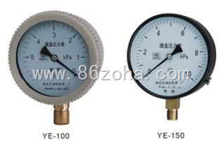 不銹鋼耐震膜盒壓力表