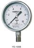 不銹鋼膜盒壓力表,耐震膜盒壓力表