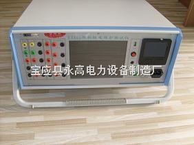 YG800微机继电保护测试仪