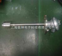 各種型號-不銹鋼液位傳感器