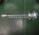 不銹鋼液位傳感器