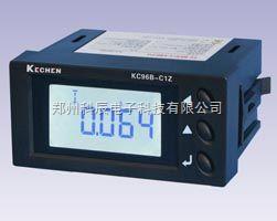 单相智能监控电流表