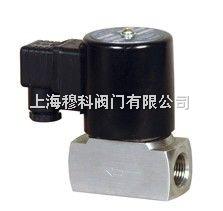 ZCT不銹鋼電磁閥、不銹鋼無壓差電磁閥