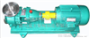 IH型化工泵,强酸强碱专用,卧式离心泵,耐腐蚀泵