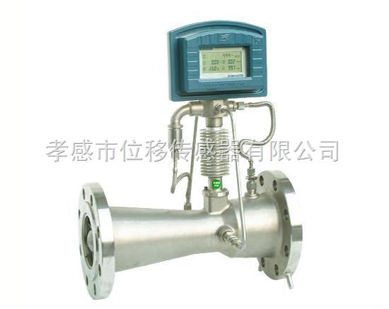 五岳李四平TLXZ型蒸汽流量计研发