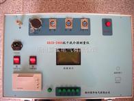 GHJS-2000变频介质损耗测试仪