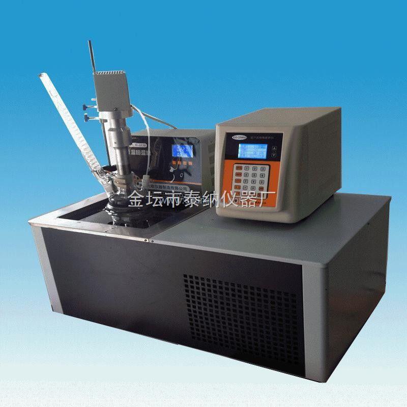 2010N-智能溫控多頻超聲波萃取合成儀
