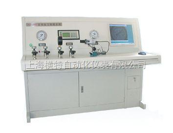 HT-YZJ-T-全自动压力校验系统