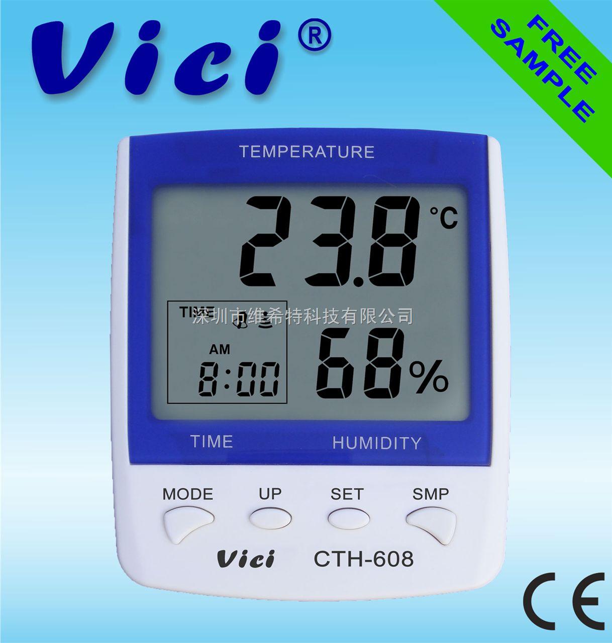 维希特 智能数字温湿度表