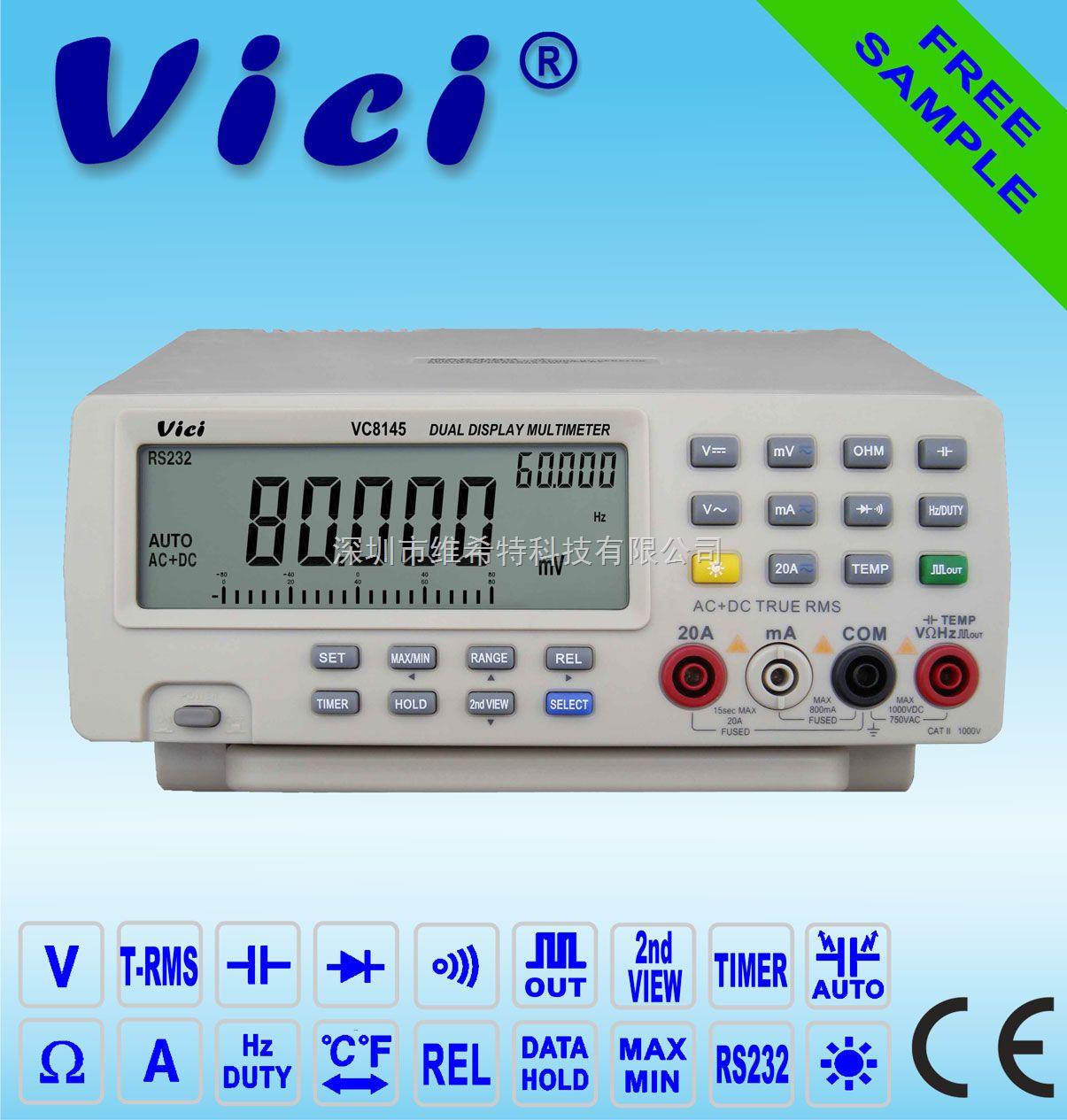 4 7/8位自动量程台式数字万用表