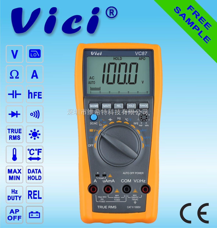 维希特VC87 变频电压数字万用表