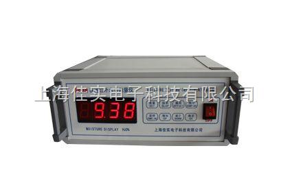 上海佳实SH-8B-近红外在线水份测控仪