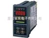 LU-904K智能钢水测控仪-测控仪-温度测控仪表