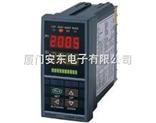 智能鋼水測控儀-測控儀-溫度測控儀表