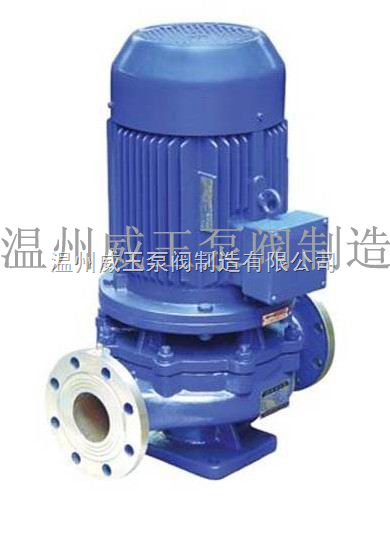 ISG50-160-泵阀之乡