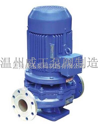 ISG80-200-离心泵
