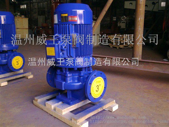 ISG200-400-大型管道泵