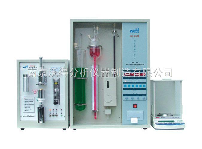 WD-6D-WD-6D微機碳硫分析儀