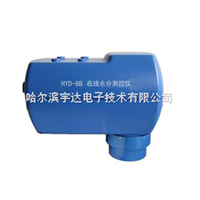 HYD-8B非接触式医药在线水分仪,在线近红外水分仪,红外水份测定仪