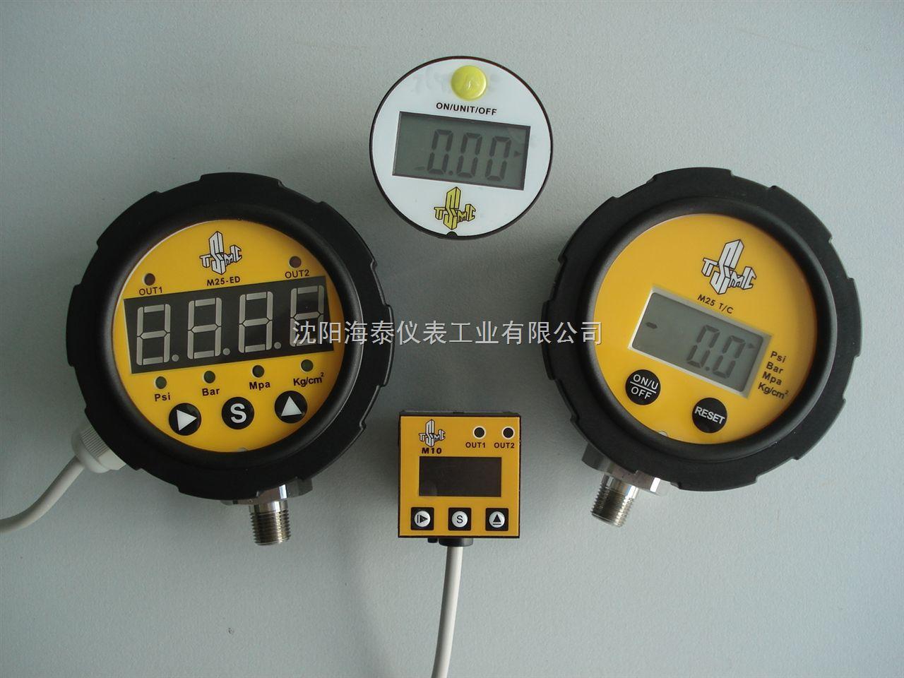 数字控制器压力控制器