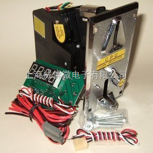 SK投币器+时间控制板/比较式投币器