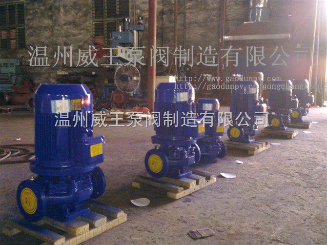 ISG型单级单吸立式离心泵,立式离心泵专家,