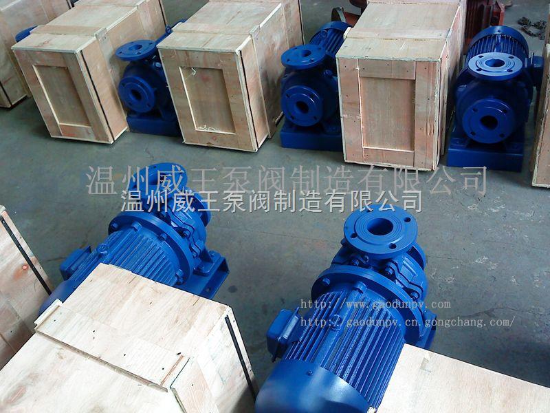 65-125-ISW卧式离心泵