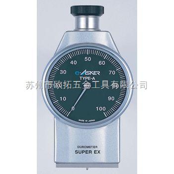 日本ASKER橡胶硬度计︱C