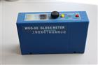 WGG-60光泽度仪 (充电电池)