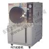 PCT测试仪,PCT试验箱厂家