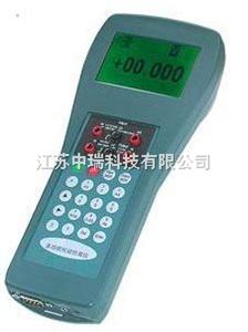 HR-WD-RVA综合仪表校验仿真仪