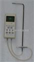 JX1000-1F皮托管風速計 智能皮托管風速風量風壓儀