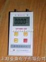 JX-2001皮托管風速計 壓力風速表