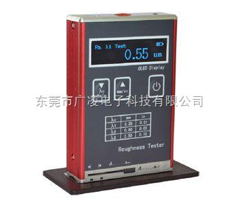 NDT110-專業供應袖珍便攜式表面粗糙度儀廠家