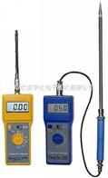 SK-100陶瓷原料水分测定仪 (便携式水份测定仪)|石膏板水分测定仪