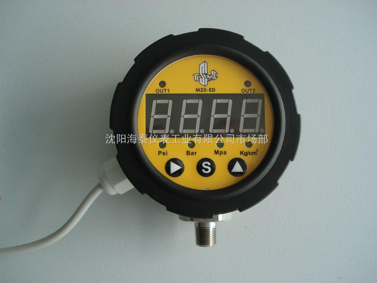 数显电接点压力表 数显压力表