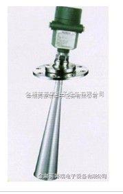 YPRD58高頻雷達料位計