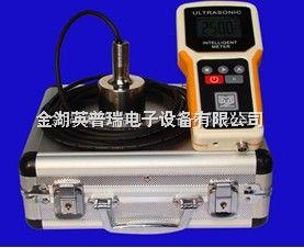 手持式超声波液位计,手持式超声波水深仪