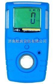 大连一氧化碳浓度检测仪,一氧化碳泄漏检测仪