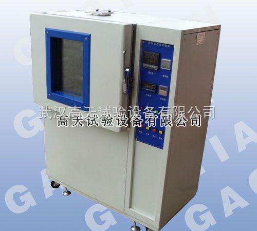 GT-HTL-转盘式换气老化箱