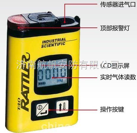 大连T40硫化氢检测仪,硫化氢浓度检测仪