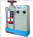 DYE-2000型电液式压力试验机(路腾仪器)