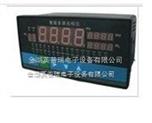 160*80橫式智能多路巡檢儀