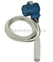 防强腐蚀高精度液位变送器SDY-FU