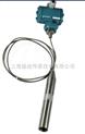 高温导压式高精度液位变送器SDY-GD