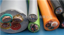 特種電線電纜,高柔性特種電纜